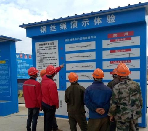 金属结构厂大理上登标准厂房项目建成安全教育培训体验馆